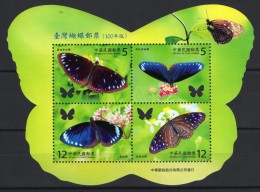 TAIWAN 2011 Rep Of CHINA Buttreflies Insects Nature Holes SS MNH