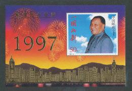 CHINE - 1997 -  Yvert BF N°89 - 1997-10J - NEUF ** LUXE MNH - Rétrocession De Hong Kong à La Chine - Blocs-feuillets