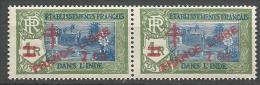 INDE N°  200 VARIETEE FRANOE AU LIEU DE FRANCE NEUF** LUXE SANS CHARNIERE / MNH - India (1892-1954)