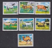 Mongolia 1971 Animals 7v Used (SB106G) - Mongolië