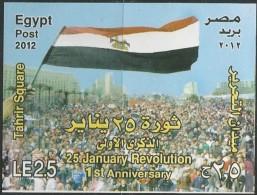 Egypt Stamp 2012 25 January 2011 Revolution 1st Anniversary Souvenir Sheet  - MNH Mini Sheet - Tahrir Square Cairo - Nuovi