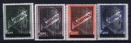 Österreich Mi.-Nr.  Va - Vd 1945 MNH/** Sans Charnière  Postfrisch Signiert Zenker BPP