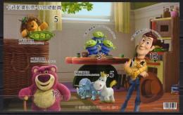 TAIWAN 2012 Rep Of CHINA Cartoon Animation Disney Pixar Toy Story S/a MS 1 MNH