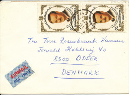 Syria Cover Sent Air Mail To Denmark 12-2-1979 - Syria