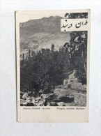 AK   IRAN  TEHERAN  DARBAND EIN DORF - Iran