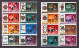 Korea North 1978 Olympic Games And Winners - 16 V MNH (R0187 ) - Non Classés