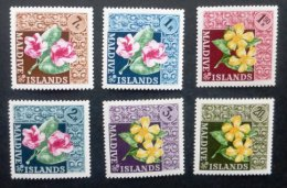 Selection Of 6 Mint/MNH Stamps From Maldives  Flowers No TH-619 - Maldives (1965-...)