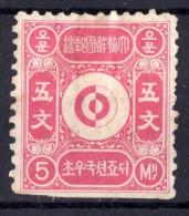 COREE  N* 1 - Korea (...-1945)