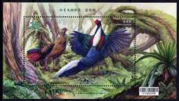 TAIWAN 2014 Rep Of CHINA Pheasant Birds Conservation Nature Forest SS MNH - Blocks & Sheetlets