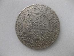 Maroc, Protectorat Française. 5 Dirhams (1/2 Rial) AH 1336 Paris. Yussef I. ARGENT - Maroc