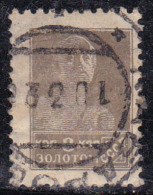 Russie 1923-1935 N°Y.T. :  253 (dent. 12) Obl. - Oblitérés
