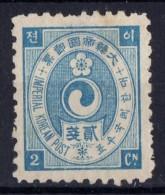 COREE  Neuf Sans Gomme 18 - Korea (...-1945)