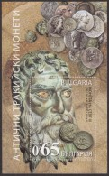 BULGARIA 2016, ANTIQUE THRACIAN COINS, SEVT III, MNH IMPERF.BLOCK (EDITION 2,100 PIECES With WHITE PAPIR),GOOD QUALITY** - Unused Stamps