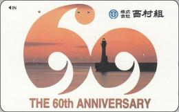 Japan  Phonecard    Leuchtturm Lighthouse - Lighthouses