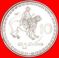 § GOLD And SILVER: Georgia (ex. Russia)★ 10 TETRI 1993! LOW START ★ NO RESERVE! - Georgia