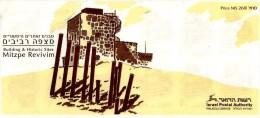 Israel - 2005 - Historic Sites - Mitzpe Revivim - Mint Self-adhesive Stamp Booklet - Booklets