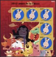 TOGO 2015 - Nouvel An Chinois, Année De La Chêvre - Feuillet Neuf // Mnh - Togo (1960-...)