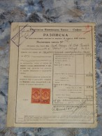 1930 BULGARIAN DOCUMENT RECEIPT Revenue Stamps - Invoices & Commercial Documents