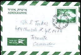 Israel Tel Aviv 1956 Aerogramme - Airmail