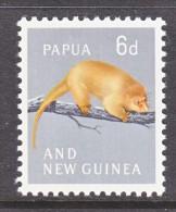 PAPUA  NEW  GUINEA  156      **   FAUNA  GOLDEN  TREE  OPOSSUM - Papua Nuova Guinea