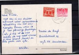 Postal Fraud 1983 (AL53) - Lettres & Documents