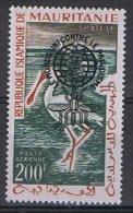 Mauritanie Y/T LP 20D (**) - Mauritanie (1960-...)