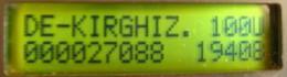 Kyrgyzstan - Test Demo Card, Overloaded, 3 Scans - Kyrgyzstan
