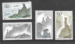 1989 Sanging Mountain, Set Of 4, Mint Never Hinged - 1949 - ... République Populaire