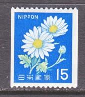 JAPAN  926  COIL  *  FLOWERS - Unused Stamps