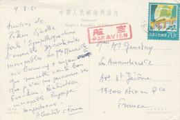 CARTE POSTALE CHINE 1981 POUR FRANCE AIX EN PROVENCE               TDA101 - Storia Postale