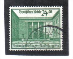 SAR64  DEUTSCHES REICH 1940  MICHL  743  Used / Gestempelt ZÄHNUNG Siehe ABBILDUNG - Deutschland