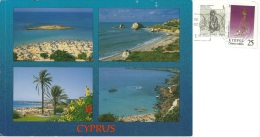KIBRIS  CYPRUS  CIPRO  Multiview  Nice Stamps - Cipro