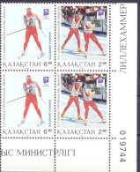 1994. Kazakhstan, Winter Olympic Lames Lillihammer 1994, 2 Sets In Block Of 4v, Mint/** - Kazakhstan