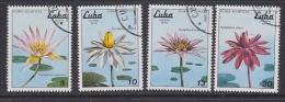 Cuba 1979 Water Flowers 4v Used (SB106N) - Cuba