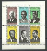 """Cameroun Bloc YT 6 """" Ecrivains Noirs Et Pro-noirs """" 1969 Neuf** - Camerun (1960-...)"""
