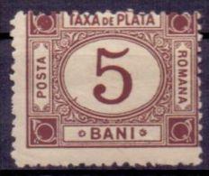 Rumänien Porto Mi. 2 * (€ 25,00) - Ansehen!! - Postage Due