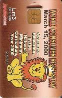 Malta - Malte - World Consumer Right Day - Lion - Löwe - Malta