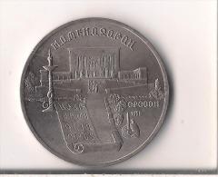 RUSIA / CCCP 5 RUBLOS 1990.Biblioteca Matenadarán - Rusia