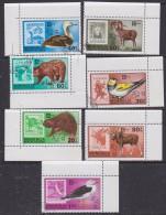 Mongolia 1978 Animals / Capex 7v Used (corners) (SB107) - Mongolië