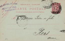 """Marseille - Entier Postal - Cachet Magasin """"Au Reveil Du Lion """" ( Montus  Fils ) - Scan Recto-verso - Postales Tipos Y (antes De 1995)"""