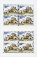 Czech Rep. / Stamps (2016) 0881 PL: Castle Buchlov (in Background The Clock Tower (16th Century); Painter Adolf Absolon - Uhrmacherei