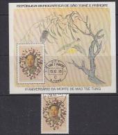 Sao Tome E Principe 1978 Mao Tse Tung 1v + M/s Used (SB107S) - Sao Tome En Principe