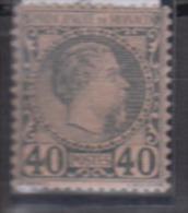 MONACO       1885             N. 7       COTE    125 . 00    EUROS          ( 402 ) - Monaco