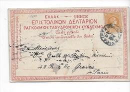 Grece Pirée Affranchie Tete De Mercure De 1900 - 1900-01 Overprints On Hermes Heads & Olympics