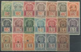1179 - ST. GALLEN Fiskalmarken - Steuermarken