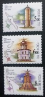 Selection Of 3 Mint/MNH Stamps From Russia Lighthouses Issued 2005 No TH-633 - 1992-.... Federation