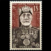 TUNISIA 1954 - Scott# 256 Mohammed Alamin 18f MNH No Gum - Tunisia
