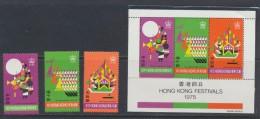 Hong Kong - 1975  Festival + Miniature Sheet ***   MNH - Hong Kong (...-1997)