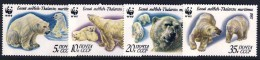URSS, WWF, Ours . Yvert N° 5391/14 ** Neuf Sans Charniere. MNH. - Nuovi