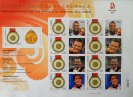 JEUX OLYMPIQUES D´ETE A PEKIN 2008 - FEUILLET NEUF ** - YT 4574A - MI 3992 - 1949 - ... Volksrepublik